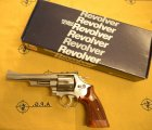 Smith & Wesson mod. 629.3 cal. 44Mg